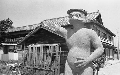 a legendary kappa at Noma beach